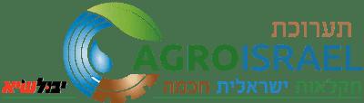 AgroIsrael yevul logo 2