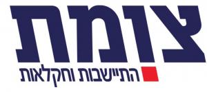 מפלגת צומת