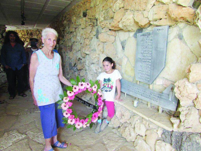 רחל גולן 2 נכדה של בנציון ישראלי 7.2019