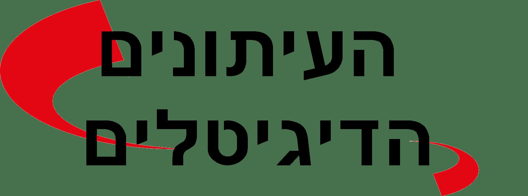 KM FB Logo