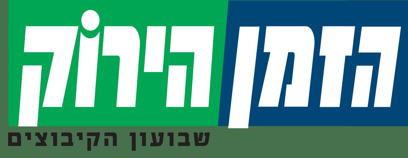 ZY TP