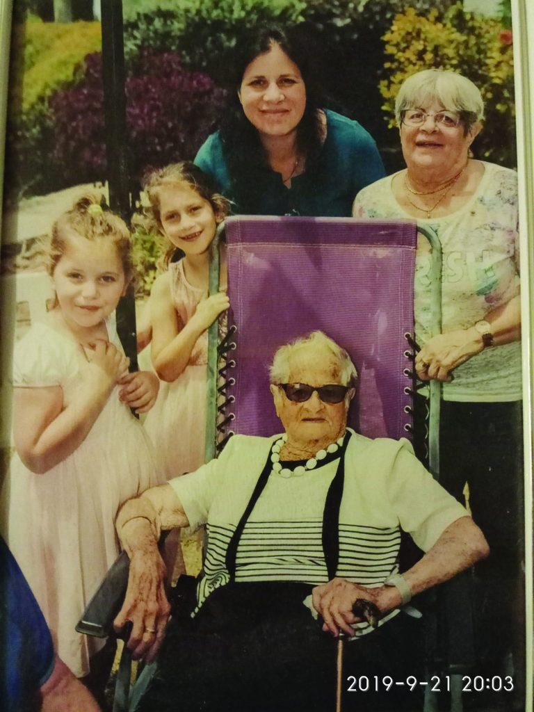 ארבעה דורות של נשים