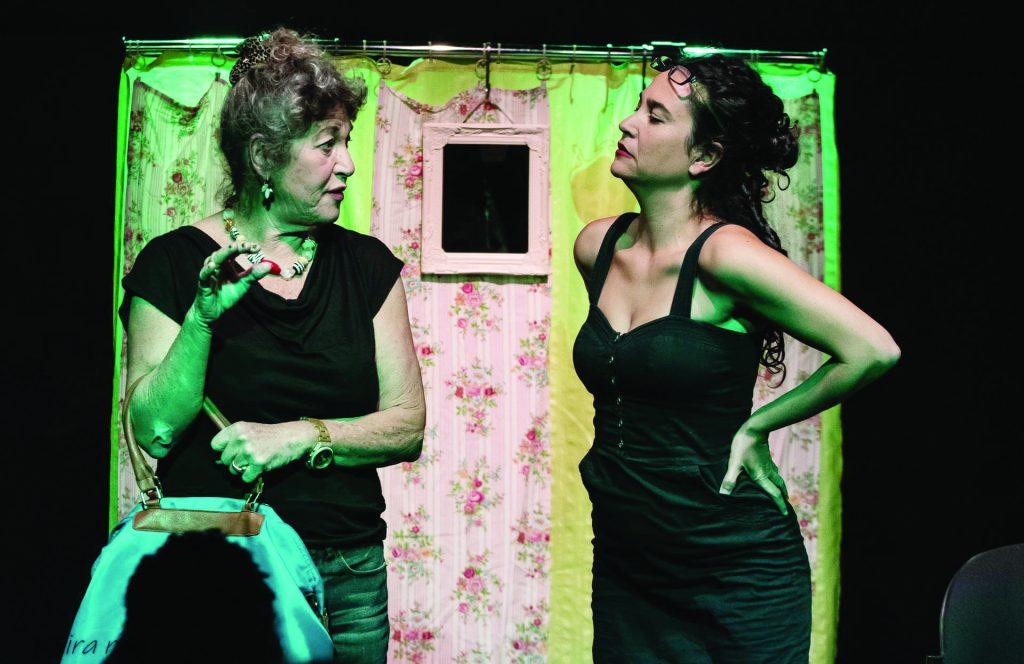 אירית דגמי וביתה יהלי בהצגה