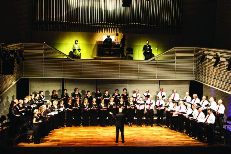 מקהלת האיחוד אלמא זכרון יעקב אוקטובר 2017 צילום ראובן קחמוביץ