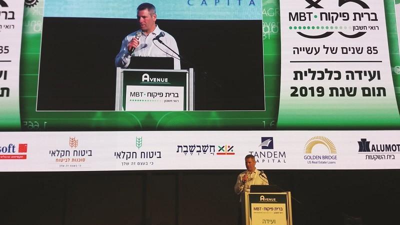 ירון רייכמן, מנכל ברית פיקוח MBT ב-ועידה כלכלית תום שנת 2019 | צילום: התנועה הקיבוצית