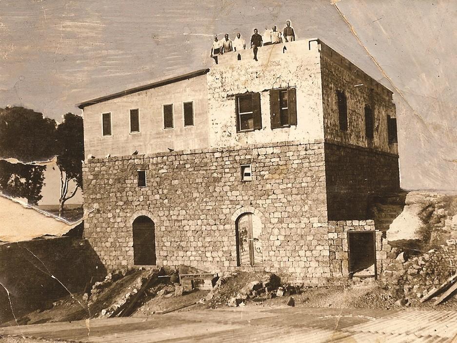 בית הראשונים 1931 באדיבות ארכיון כפר ויתקין