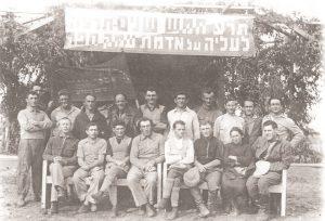 חלק מקבוצת המתיישבים הראשונים בכפר