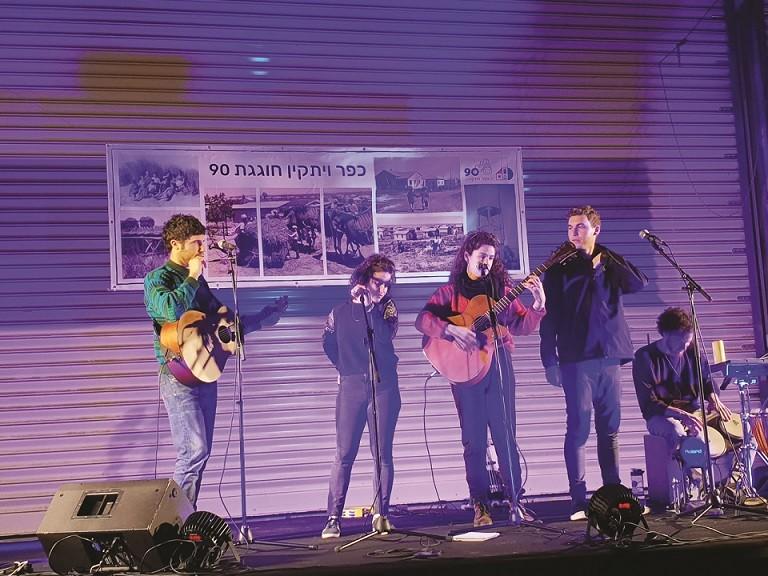 להקת צעירים מופיעה בחגיגות ה 90