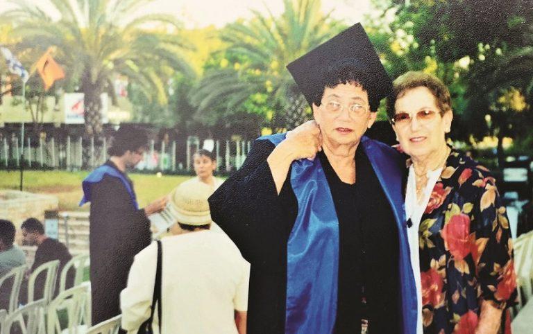 מאירה מקבלת תואר דוקטור עומדת לידה מורתה מכיתה א בכפר סבא חנה צחובל זל