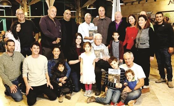 משפחת אבא ניב וראשי הרשויות השקת ספר צילום ענת וידיאו ברק טבריה