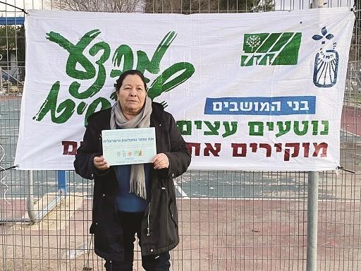 אות שומר החקלאות הישראלית