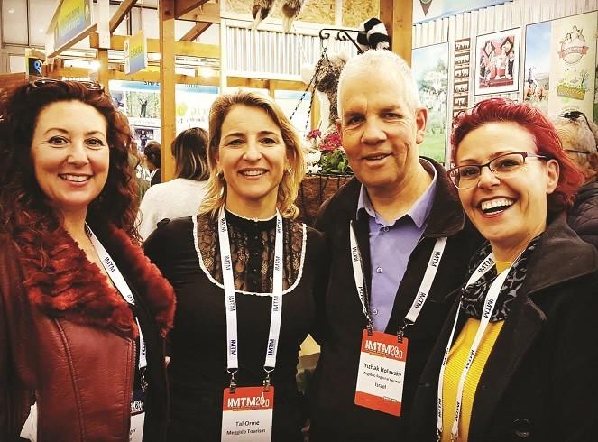 תערוכות בישראל