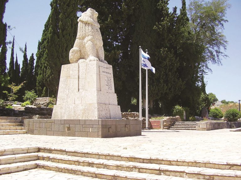 האריה השואג