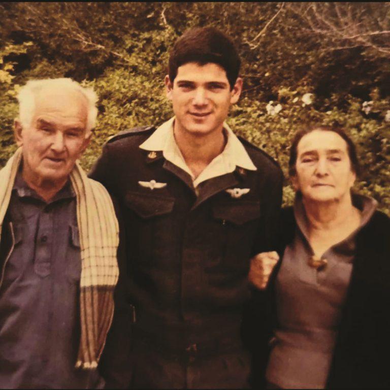 זאביק לאחר סיום קורס טייס עם סבא וסבתא שרה ויעקב רז