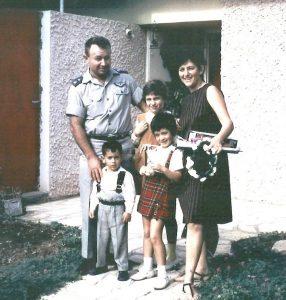 משפחת לב בתחילת הדרך
