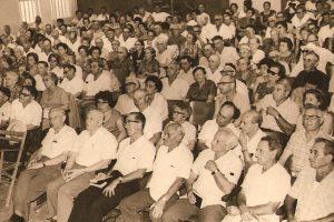 הכינוס הארצי לתנך יוני 1965 בית העם