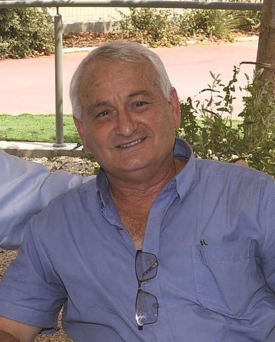 Alon Schuster