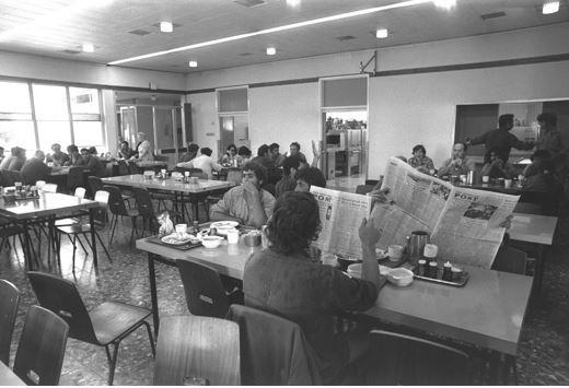 חדר האוכל בקיבוץ ראש הנקרה הצילום באביבות ארכיון ראש הנקרה