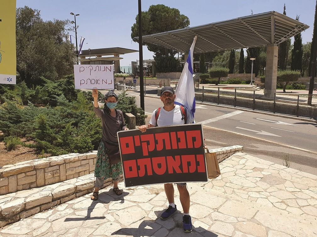 נורמן מול הכנסת