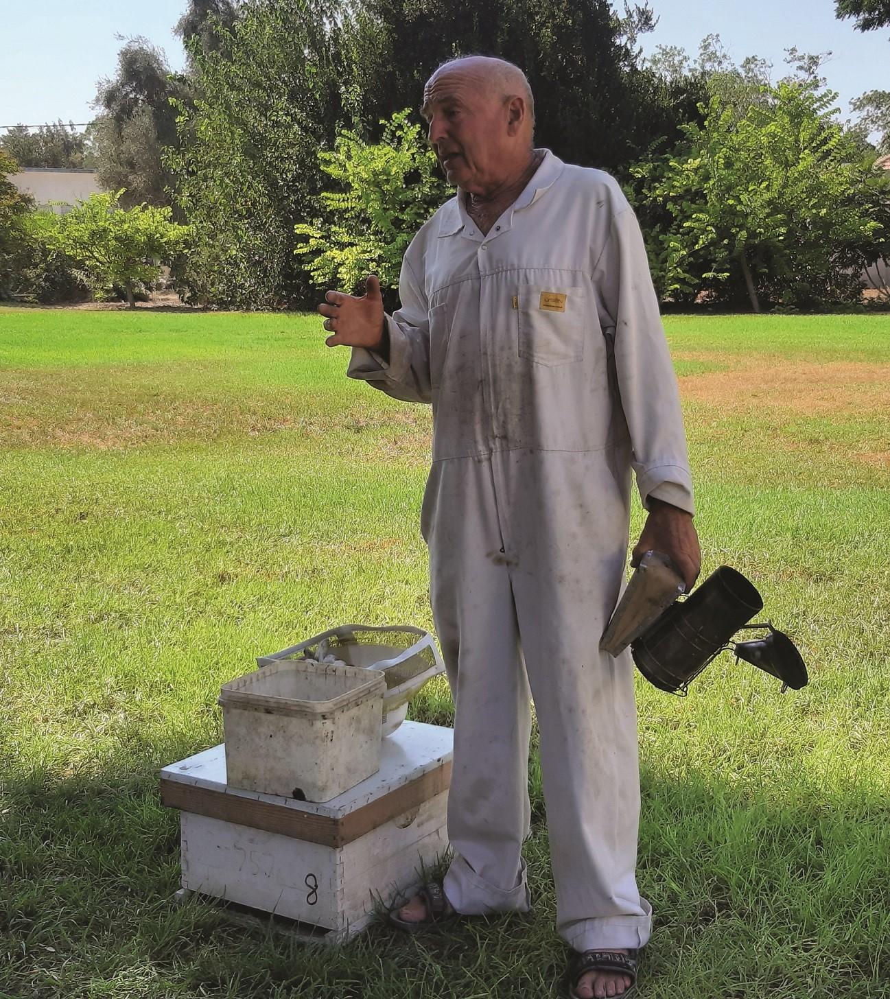 עלי דרומי מגיל 15 בענף הדבש