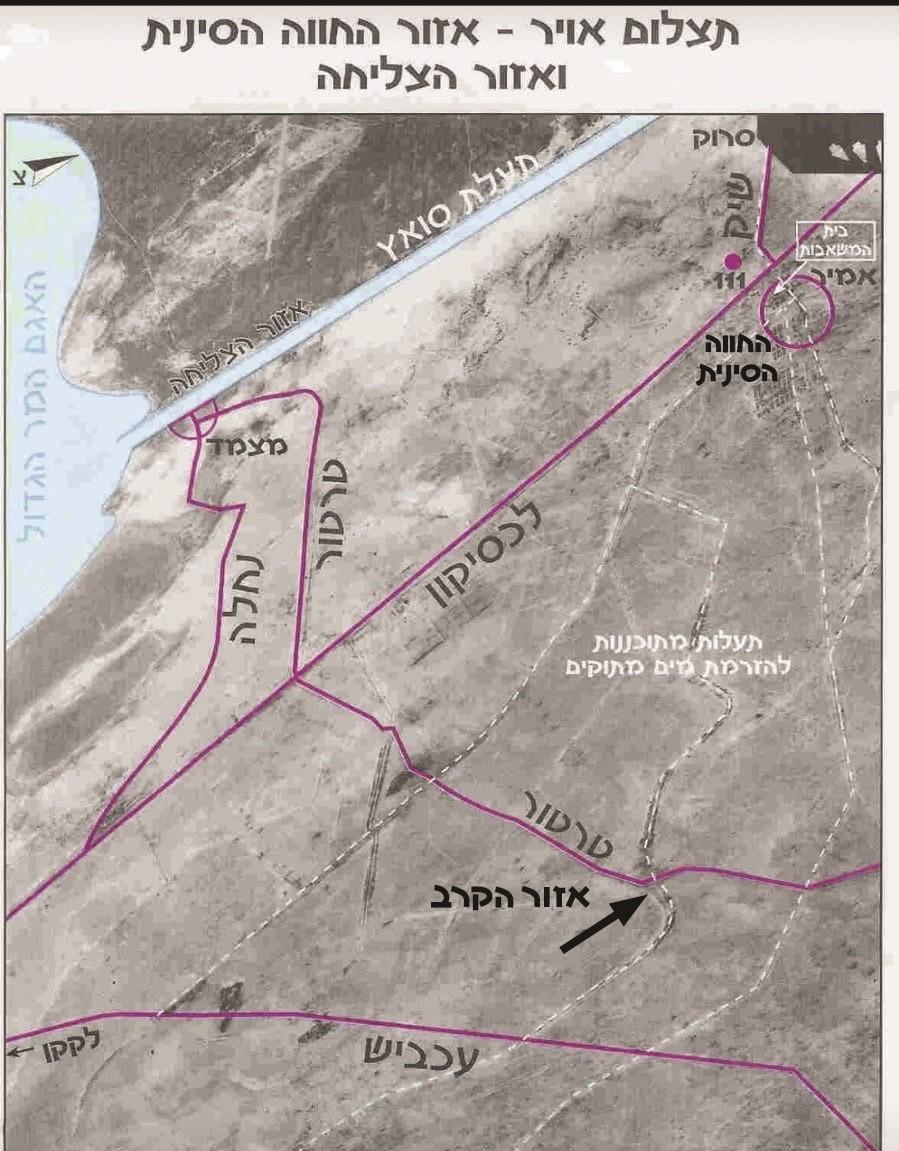 תצלום אוויר של אזור הקרב