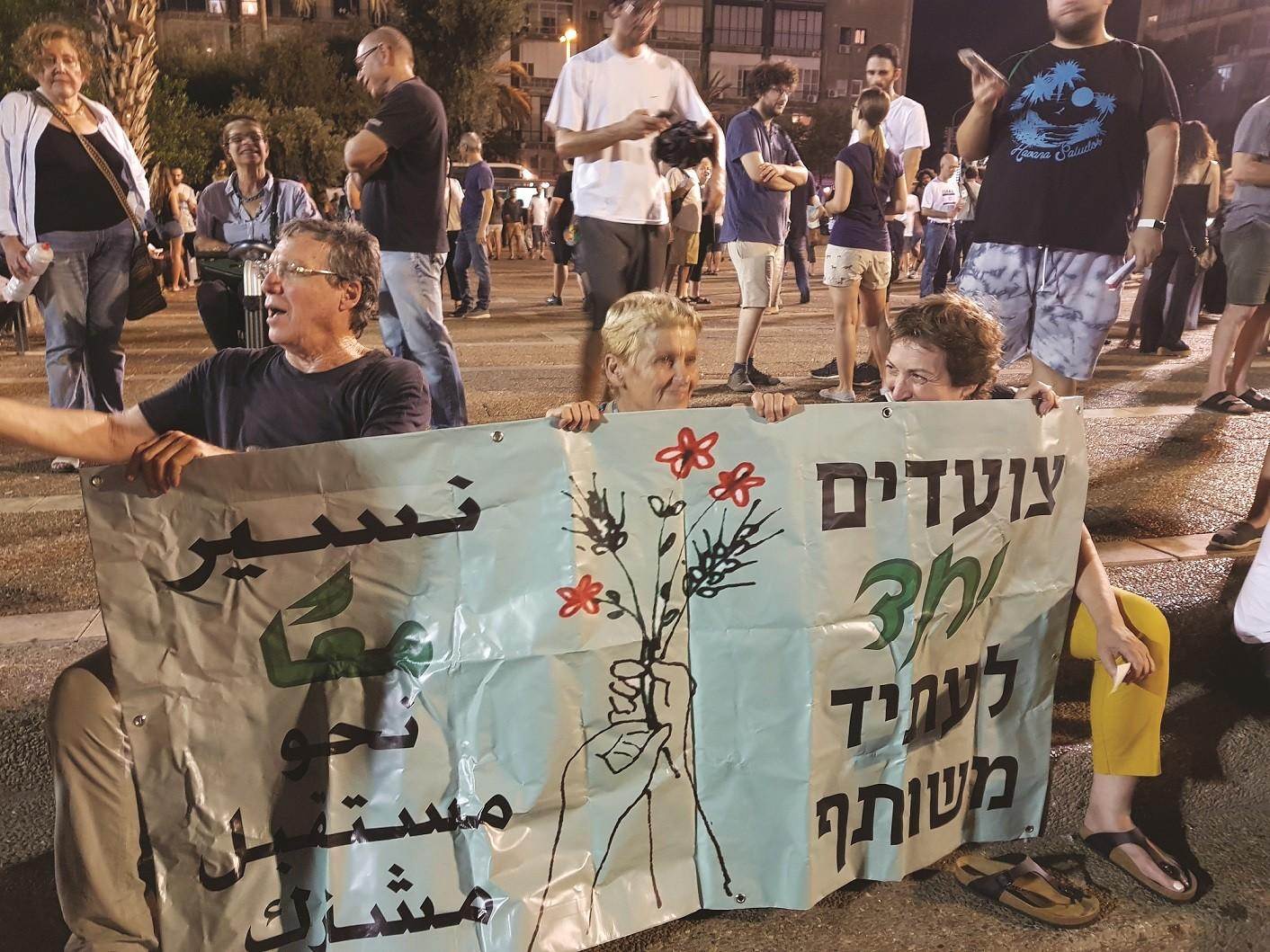 אנשי התנועה מפגינים עמיר מורן משמאל