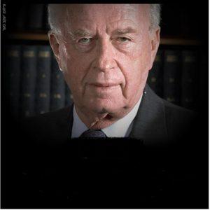 25 שנה לרצח רבין