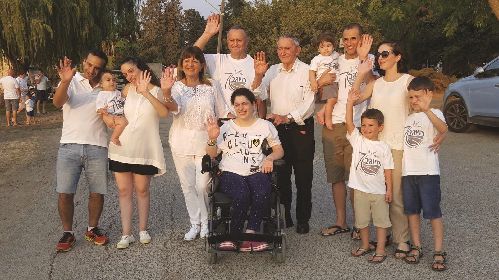 המשפחה 70 שנה להיוגב