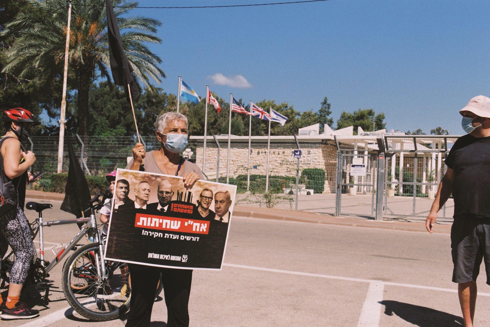 ישראלה רזניר מאביחיל מפגינה קרדיט רמטין