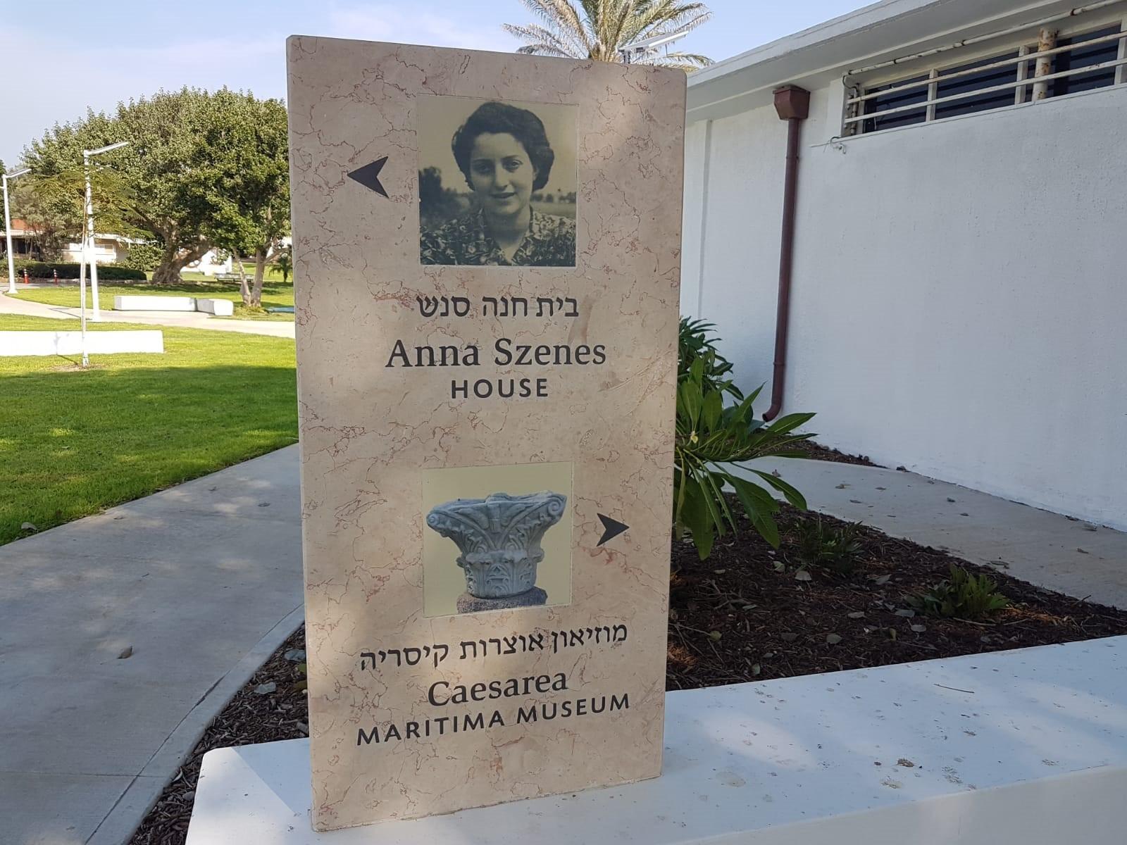 מוזיאון חנה סנש