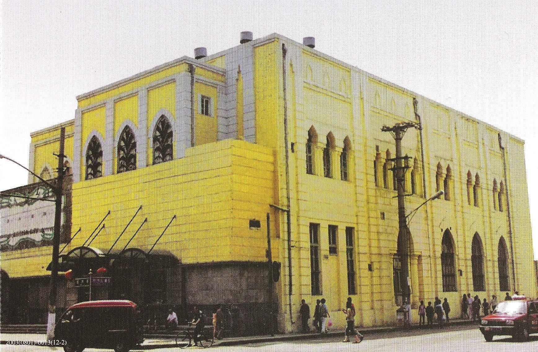 בית הכנסת הגדול כיום