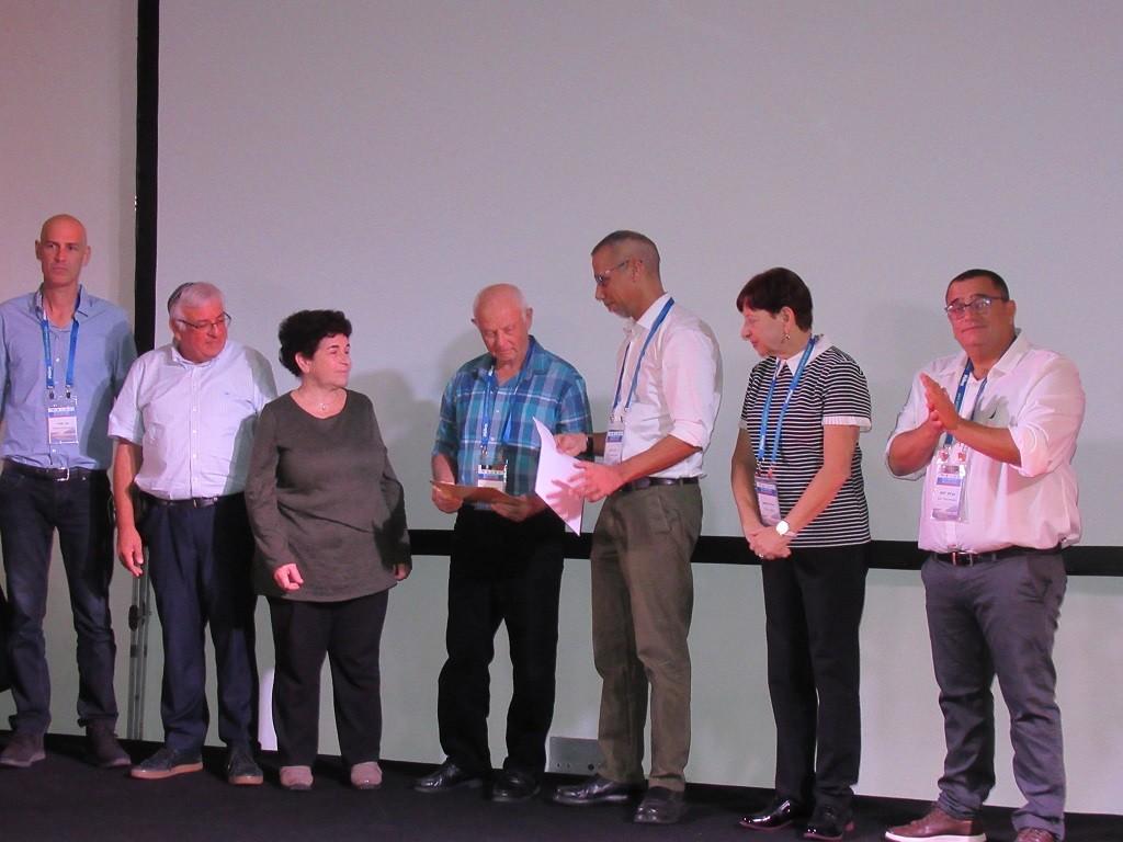 מקבל את פרס משה היימן בכנס ירושלים 2019