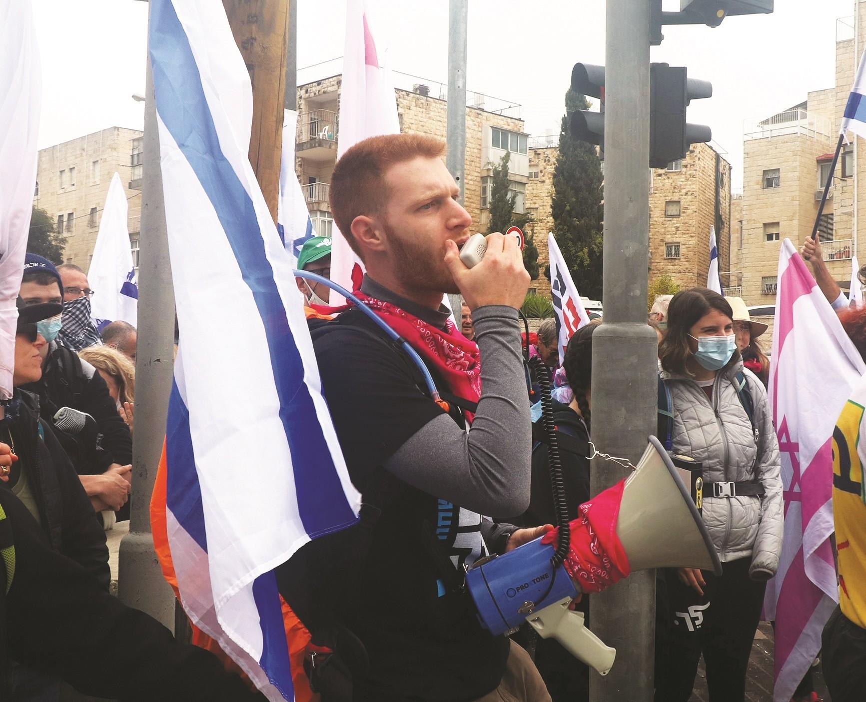 עידו בירושלים