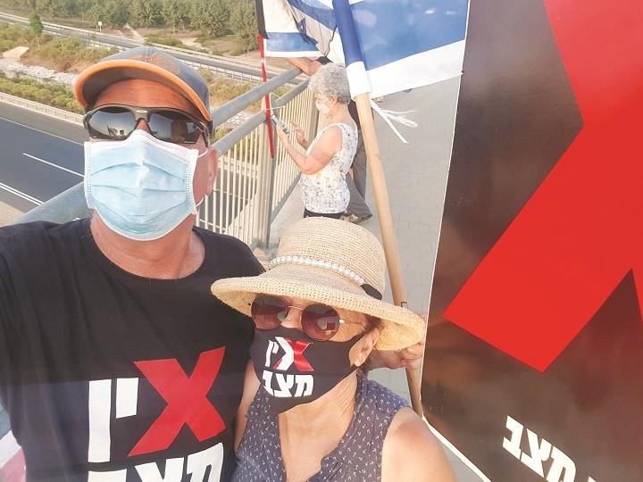 יורם צלנר ורעייתו מיכל במחאת הדגלים השחורים