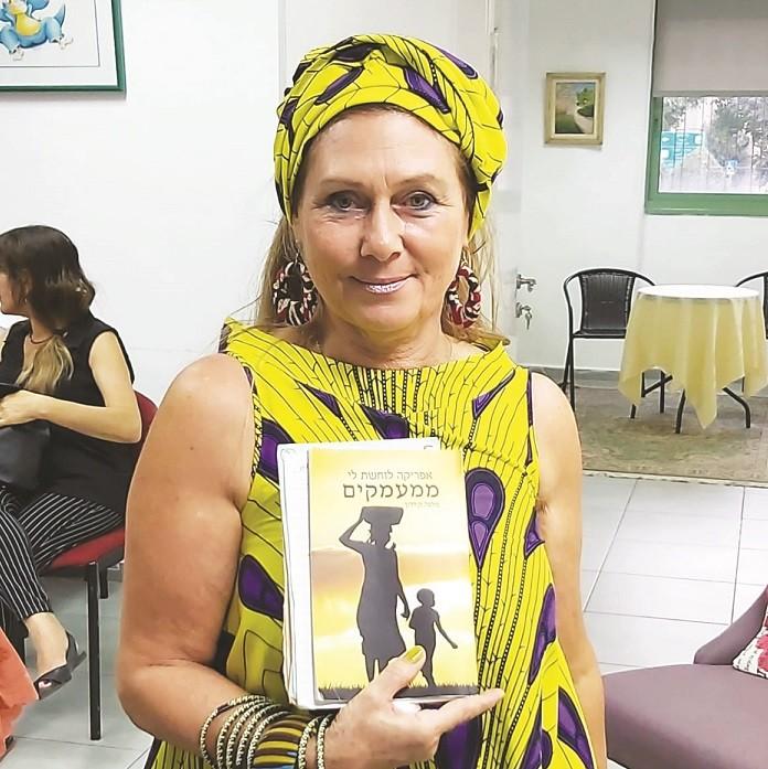 מלכה קדרון וספרה אפריקה לוחשת לי ממעקמים