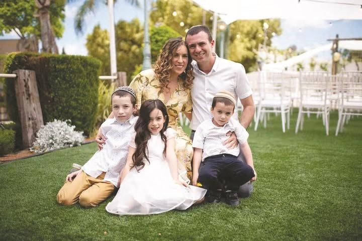 משפחת חמיאל שי קרן וילדיהם