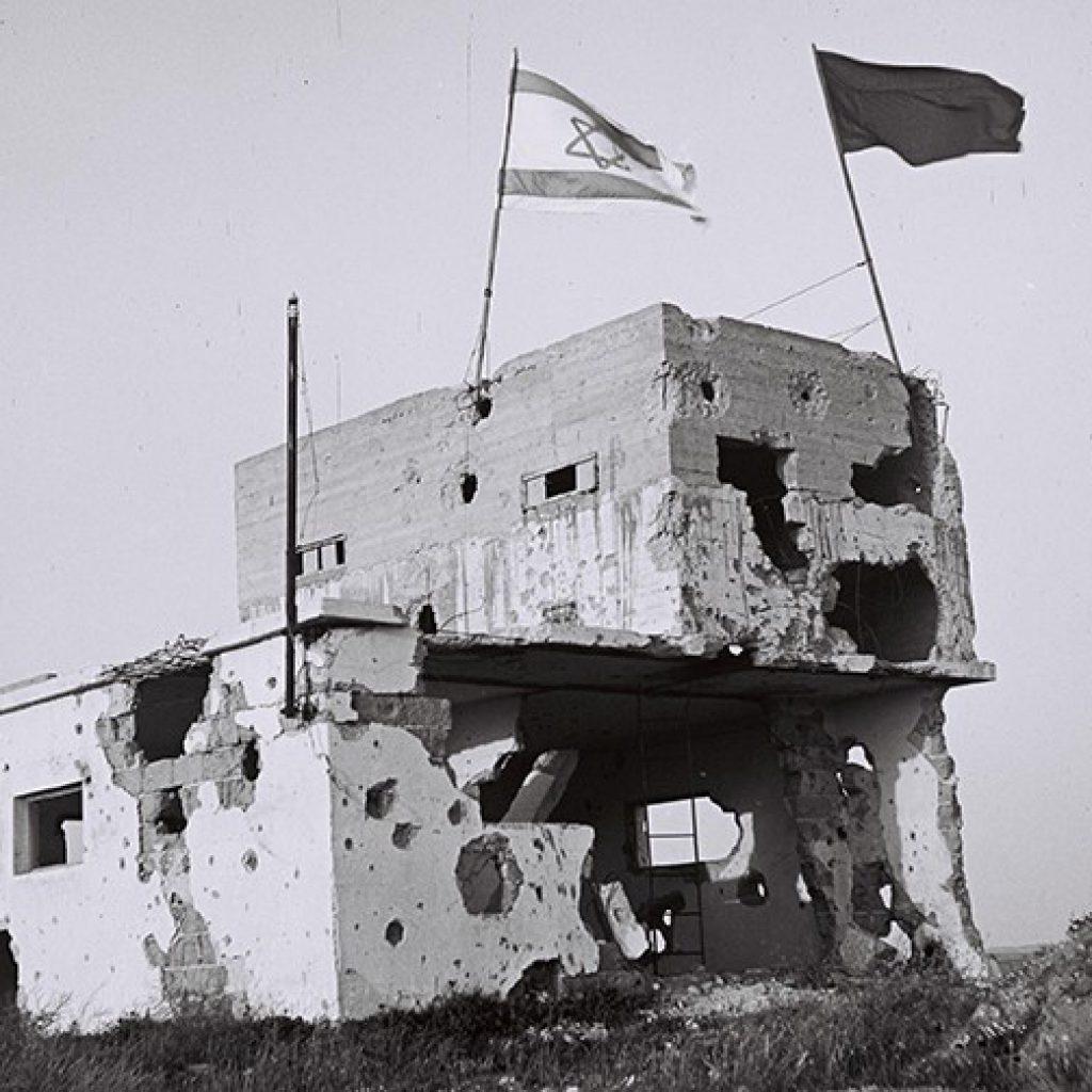 בית משאבות המים יד מרדכי מאי 1949