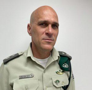 מפקד ימר צפון במשמר הגבול