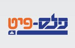 פלס פיט לוגו