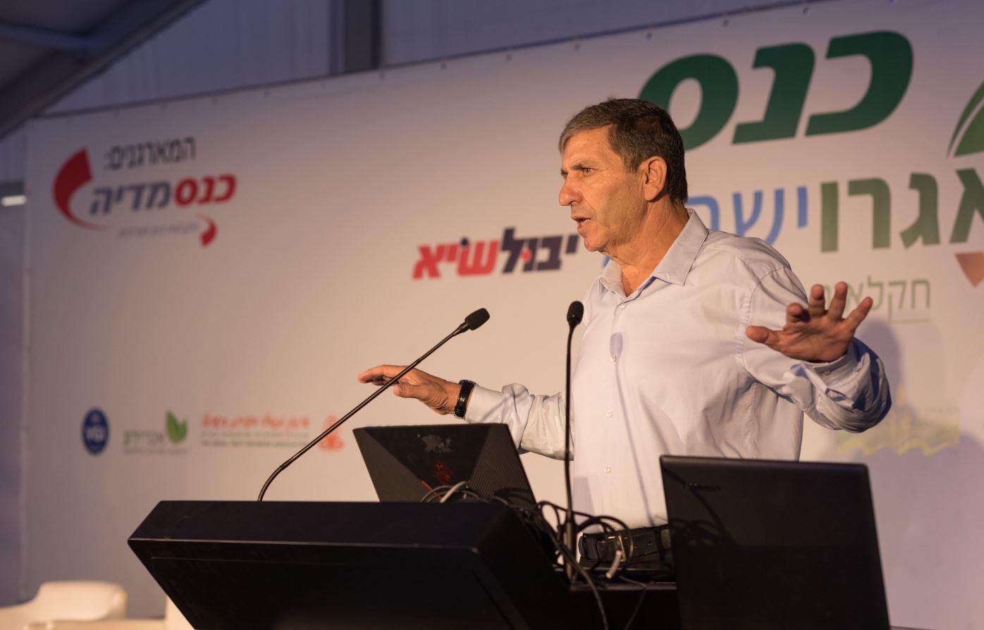 דני עטר יור קקל תערוכת אגרו ישראל