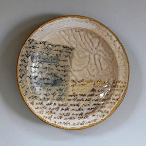 צלחת מעוצבת של מיכל אלון צילום אורי אלון