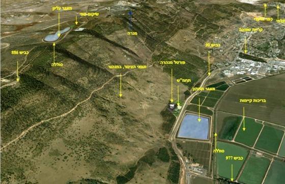 תחנת כוח לאגירה שאובה