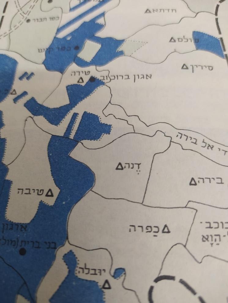 יישוב יהודי בתוך כפר ערבי