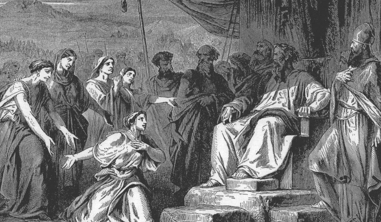 בנות צלפחד בפני משה
