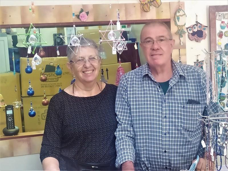 בני הזוג אריה ומרים יעקוביצקי - כפר האמנים במושב אניעם
