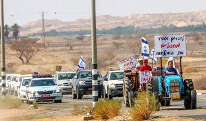 החקלאות הישראלית