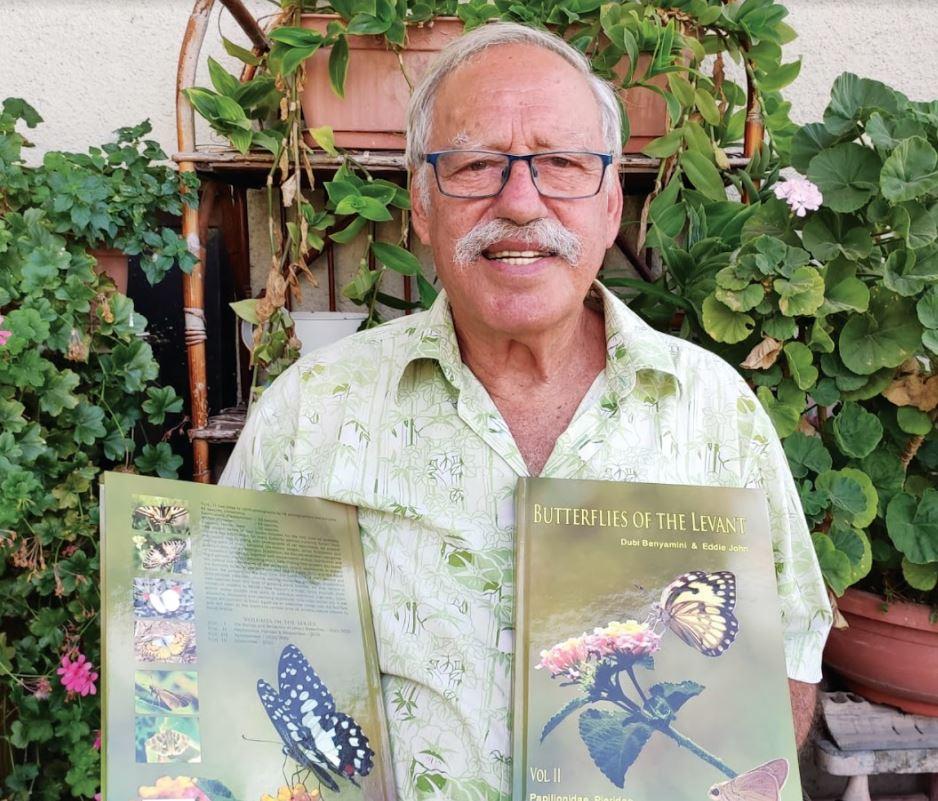 דובי בנימיני יוזם האגודה לחובבי פרפרים בישראל