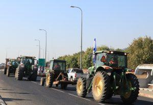 הפגנת החקלאים בצומת הגומא כנגד הרפורמה ההרסנית בענף החקלאות צילום ענת זיסוביץ