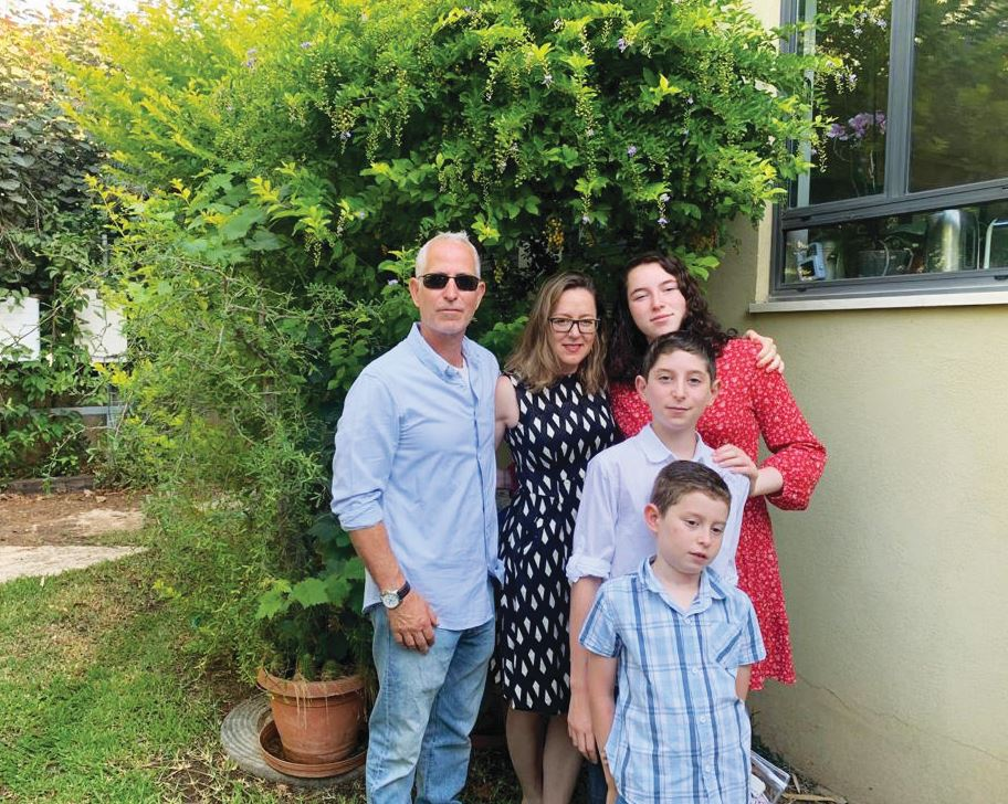 מיטל יסעור בית אור ומשפחה