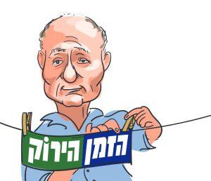 יעקב לזר